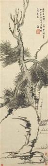 pine tree and rock by ni yuanlu