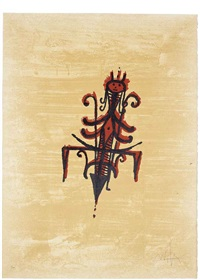 el último viaje del buque fantasma (set of 12) by wifredo lam