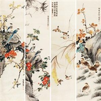 花鸟 (birds & flower) (in 4 parts) by xun huisheng