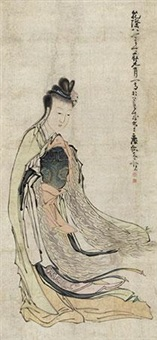 麻姑献寿 by huang shen