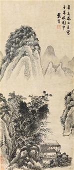 山水 立轴 纸本水墨 by gong xian