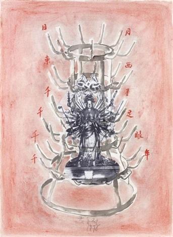 mille bras de guanyin by huang yong ping