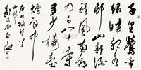 杜牧诗 by peng jinlin