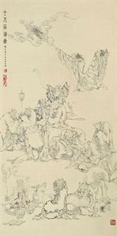 十八罗汉图 by liang jialing