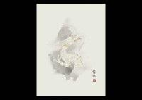chinese zodiac sign set of 12 by kayo yamaguchi