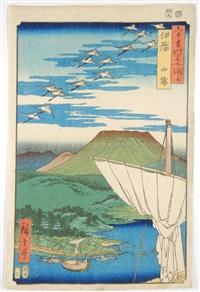 oban tate-e, série des 60 provinces, place célèbre à saijo dans la province iyo by ando hiroshige
