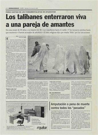 orígenes, cuando se sorprendiere alguno echado (dt 22, 22-24) (from the series biblia gofrada (embossed bible)) by león ferrari