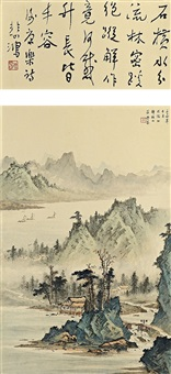 山景图 (mountain landscape) by xu beihong