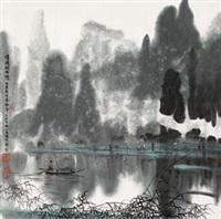 清漓烟雨图 by xu xi