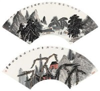 蜀景 (二帧) (scenery of sichuan) (2 works) by liu pu