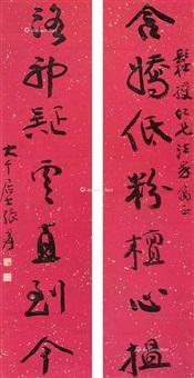 书法对联 立轴 纸本 by zhang daqian
