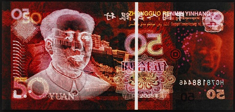 negative currency 50 yuan used as negative by david lachapelle