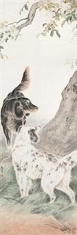 双犬 by liu kuiling