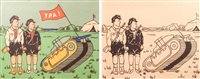 urrah! (diptych from coloring book series) by mikhail magaril