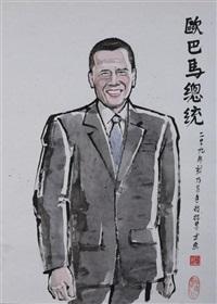 barack obama by gong naichang