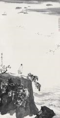 独立江头 (landscape) by song wenzhi, ya ming and xu zihe