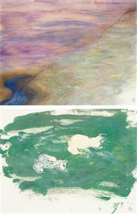 paysage du luberon et chats (2 works) by dora maar