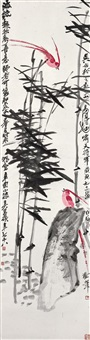 竹石双寿 by wu changshuo and qi baishi