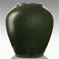vase by merrimac