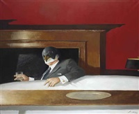 to whom it may concern by julio larraz