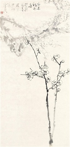 墨梅图 the ink plum blossom by kang shiyao