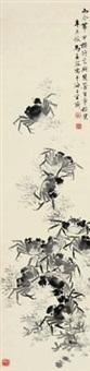 群蟹图 by ma mengrong