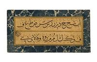 sülüs hurufat by seyyid abdullah zühdi