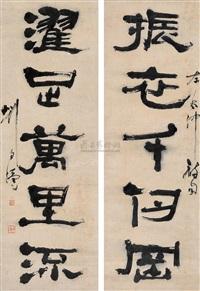 calligraphy (couplet) by liu zidu