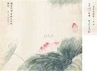 湘娥春腻 by xu yue