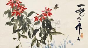 花卉 by wu zuoren