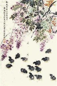 春风得意 by qi hongjiu