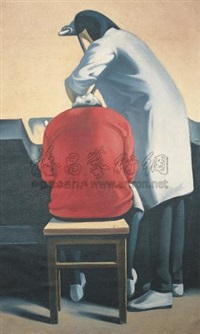 洗头 (x?) by geng jianyi