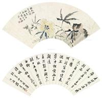 书法 花卉 镜片 (二开) (2 works) by wen qiqiu and cheng jingxuan
