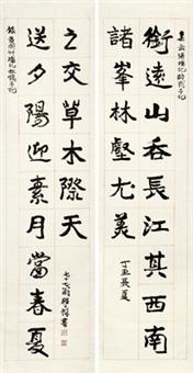 集句联行楷书法 屏轴 纸本 (couplet) by cheng shifa