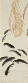 a school of 9 carp under the reeds facing the surface by wang qingfang