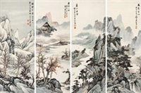 四景山水 (四幅) (4 works) by liang boyu