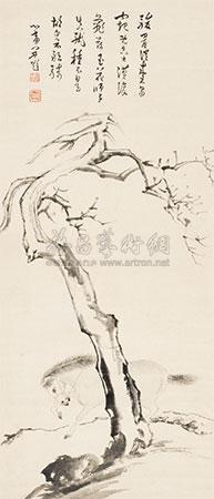胡骑图 by pu ru
