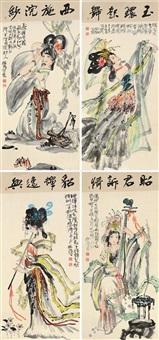 四大美女 (4 works) by lin congquan