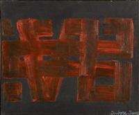 monosigne rouge (ii) by isidore isou