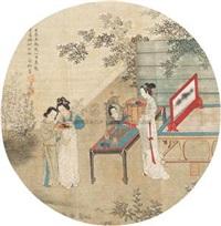 仕女图 by xu shaoqing