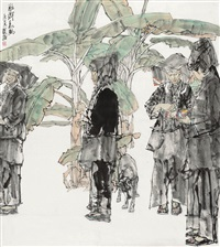 壮乡晨风 (morning wind in zhuang region) by ma guoqiang