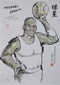 michael jordan by gong naichang