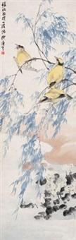 绿杨黄鹂 立轴 设色纸本 by liu bin