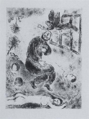 Ange Femme homme, ange et femme sur la terremarc chagall on artnet