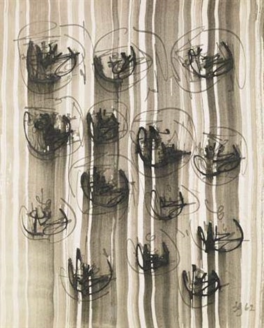 composition by brion gysin