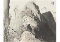 woodcutter returning through mountain path by gyokudo kawai