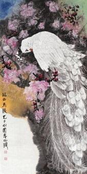 白孔雀 by ma junyou
