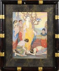 siddhartha by v. s. gurjar