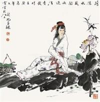 仕女 by deng kaiyi