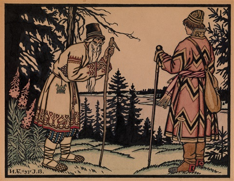 illustration for the frog princess by ivan yakovlevich bilibin
